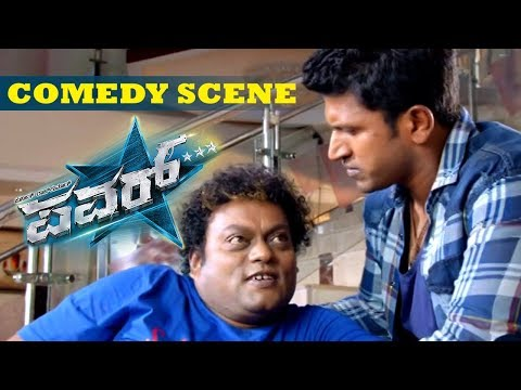 Sadhu Kokila Comedy Scenes | Sadhu Kokila Serves Coffee To Bangkok Badrinath | Power Kannada Movie