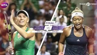 2016 Toray Pan Pacific Open Final Preview | Caroline Wozniacki vs Naomi Osaka