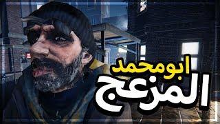 محاكي مقهى الألعاب | 3# | المعاناة مع أبو محمد النشبة