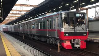 名鉄3312F+3118F 準急国府622レ本宿駅発車
