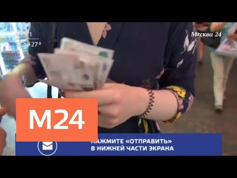 Как выгодно купить валюту - Москва 24