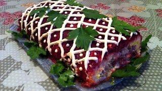 Салат Шуба / Салат Селедка под Шубой в Рулете / Herring Salad / Простой Рецепт(Быстро и Вкусно)