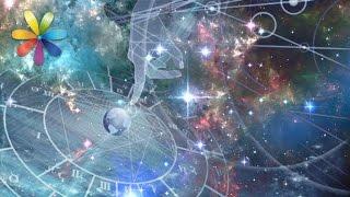 Астропрогноз на 12-18 сентября от Анны Гальерс – Все буде добре. Выпуск 877 от 12.09.16