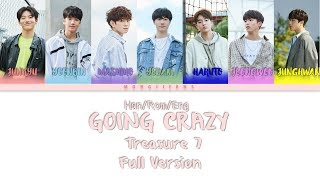 [YGTB] Treasure 7– Going Crazy (미쳐가네)(Color Coded Hangul/Rom/Eng Lyrics)