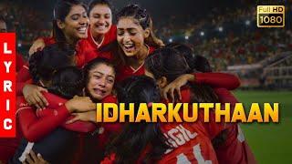 Bigil - Idharkuthaan Lyric Video (Tamil) | Thalapathy Vijay, Nayanthara | A.R. Rahman | Atlee