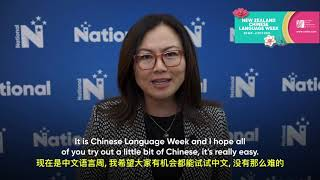 National Party NZCLW 2021 Videos of Support