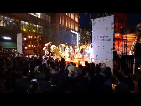 Scene from Hibiya Festival opening show at Tokyo Midtown Hibiya [RAW VIDEO]