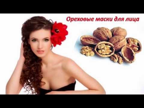 ХИМИЧЕСКИЙ ПИЛИНГ фруктовыми кислотами