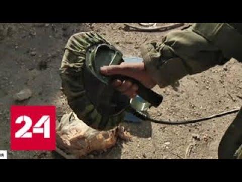 Сирийское урегулирование: ООН пока не готова к работе в новых форматах - Россия 24