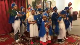 """ብሩህ ዘይመጽህ"" የሆሳዕና መዝሙር በህጻናት 