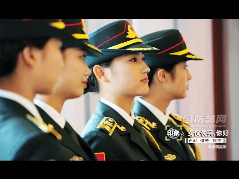 Chinese Female Honor Guards - Guarda de Honra Feminina da China - Женщины-военнослужащие