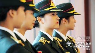 Chinese Female Honor Guards - Guarda de Honra Feminina da China - Женщины-военнослужащие