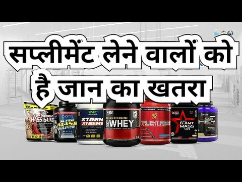 What is dietary supplement in hindi