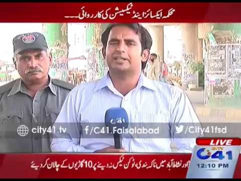 41 Live: Excise and Taxation Department in action