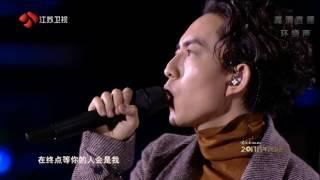 江苏卫视2017跨年演唱会 林宥嘉《全世界谁倾听…