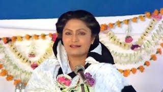 Aasoo Bane Angaarey Hindi Full Movie || Jitendra, Madhuri Dixit || Hindi Full Movies