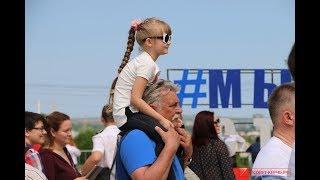 Как в Керчи прямое включение Путина с открытия моста смотрели - 15.05