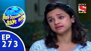 Badi Door Se Aaye Hain - बड़ी दूर से आये है - Episode 273 - 25th June, 2015