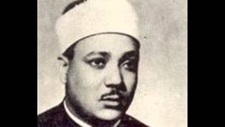 Rare Qari Abdul basit Waqia takweer 1960
