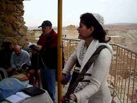 Jewish Prayer - Hinei Ma Tov on Top of Masada - Cantor