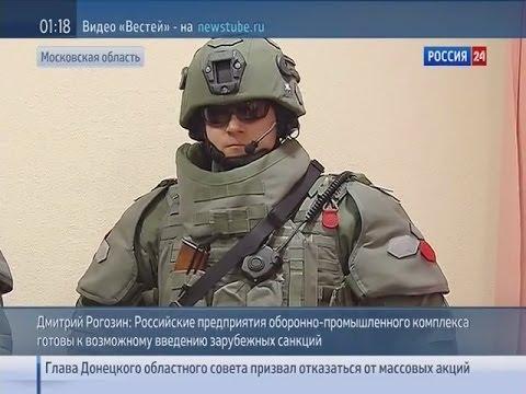 Legionnaire(FSS)/Легионер(ФСБ)/Ратник,Стрелец(ВС России)