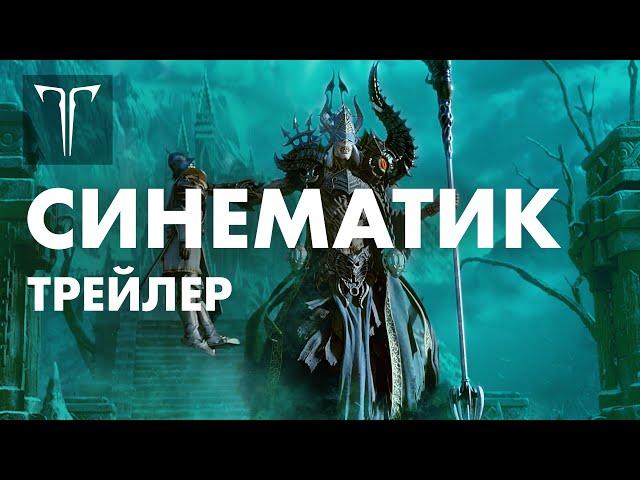 Lost Ark Online (видео)