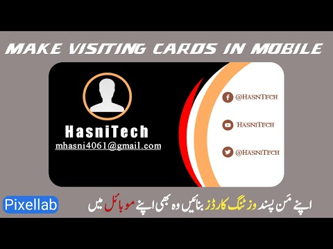 How To Make Business Cards in Mobile|Pixellab Tutorial|HasniTech thumbnail