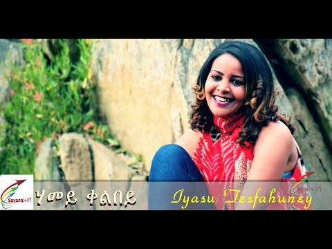 NEW Eritrean Music Iyasu Tesfahuney Hamey...