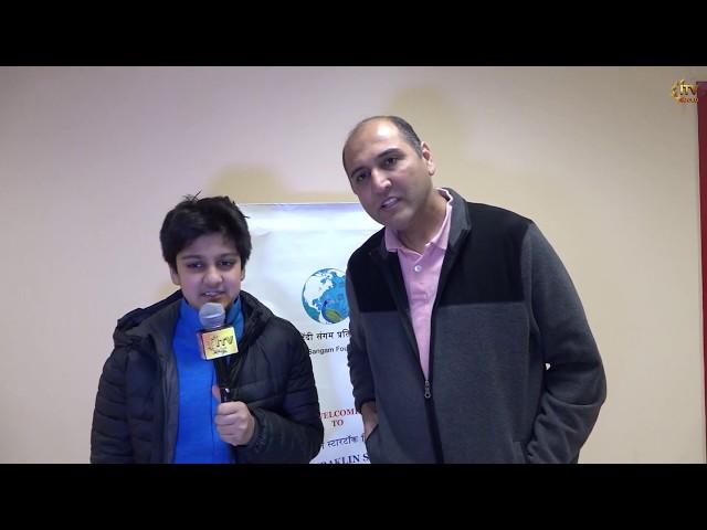 Sangam-Franklin Startalk Hindi Language & Culture Program 2018 - New Jersey