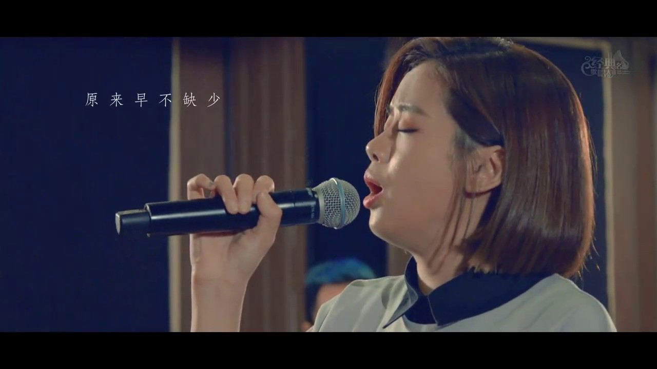 【Astro經典名曲歌唱大賽2017】Yoke曾潔鈺重新演繹《追》 - YouTube