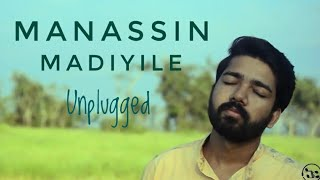 Manassin Madiyile , A Worldclass Lullaby from Johnson Master | Karma Creations |