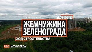 видео Новостройки в ЗелАО районе  МСК от 1.41 млн руб за квартиру