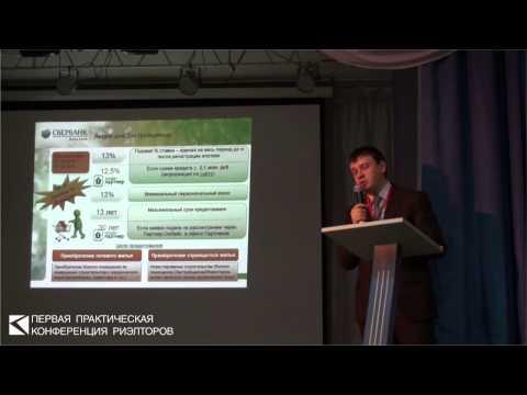 Агентство недвижимости Кварц Нижний Новгород : купить
