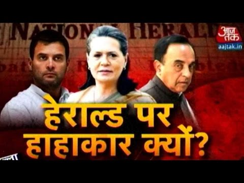 Halla Bol: National Herald Case | Part 1