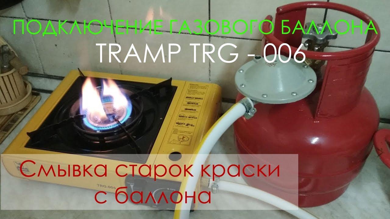 модернизация газовых бытовых баллонов в питере