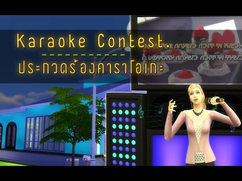 The Sims 4   chapter-6 Karaoke Contest.