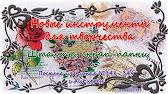 Plante d'ornement à feuillage argenté – 8 variétés. La culturele solseeds gardensstemsleaveshome exterior designplantsornament. Plante d'ornement –feuillage-argenté-calocephalus-boule-tiges-feuilles-argentées. See more. Бордюры для клумб. Бордюр садовый: «лабиринт». Searchseedssearching.