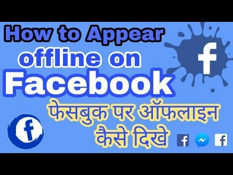 How To Appear Offline On Facebook, Facebook Lite And Facebook Messenger By Tech Aapka