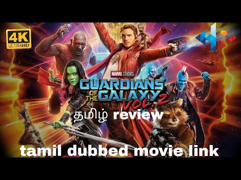 Guardians Of The Galaxy Vol.2/tamil Review/with Tamil Dubbed Movie Link தமிழில் HD