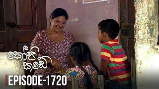 Kopi Kade  | Episode 1720 - (2019-10-05) | ITN Thumbnail