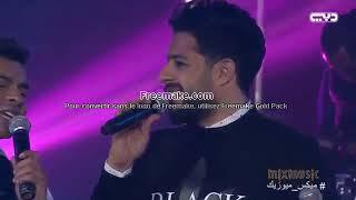 Mix Music l TAB WAHDA WAHDAl Dounia Batma Ft Hamaki , Mouheyi , Ibrahim Hakimi l