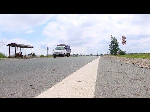 Дорогу в обход Усолья-Сибирского построят до 2024 года