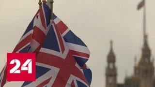 Необъяснимая смерть: в Лондоне скончался деловой партнер Березовского - Россия 24