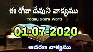 Today's Promise | word of God 01/07/2020