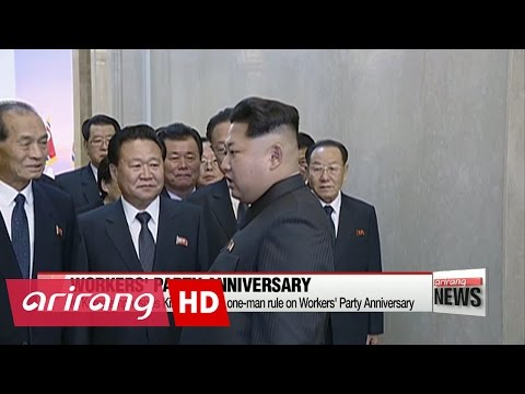 Small-scale celebrations take place in N. Korea marking key anniversary