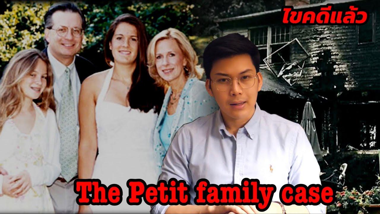 "Download "" The Petit family case "" รักของพ่อ มอดไหม้ในกองเพลิง ll เวรชันสูตร Ep.69"