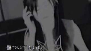 倉木麻衣 - NEVER GONNA GIVE YOU UP (卡拉OK)