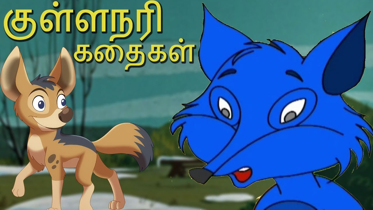 Sly Fox Meaning In Tamil - Outfit Ideas for You