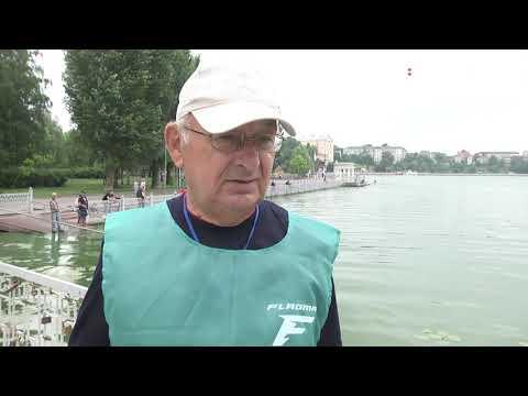 UA: Тернопіль: Фестиваль рибальства