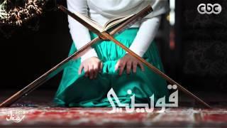 #أدعية_رمضان2015 | هادي الهدى | هدى عمار